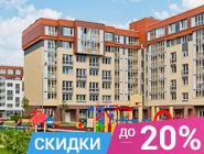 Мкр. «Красногорский». III очередь в продаже Квартиры у м. Тушинская по цене